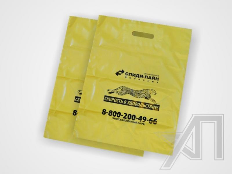 пакеты полиэтиленовые с вырубной ручкой купить розница